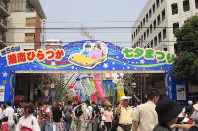 Toshi_0625
